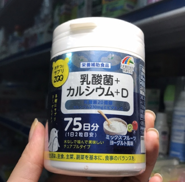 Kẹo canxi và vitamin D Unimat Riken